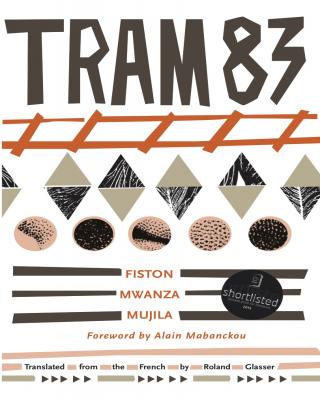 tram83